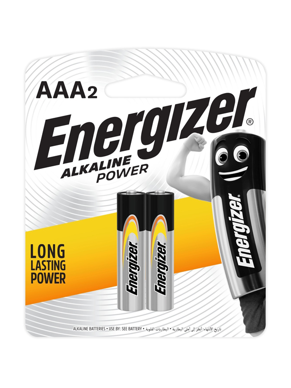 Energizer Power: AAA-2 Pack
